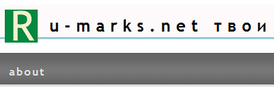 Перейти на Ru-marks.net