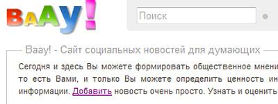 Перейти на Vaau.ru