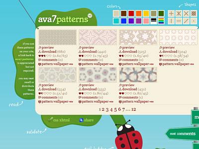 Перейти на Patterns