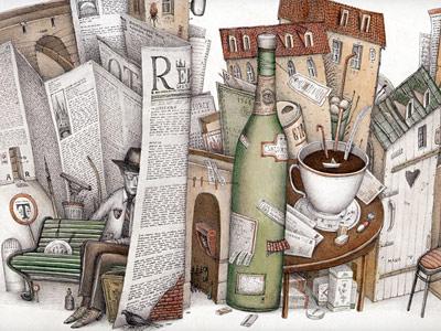 Ляляков Дмитрий Завтрак в газетном переулке