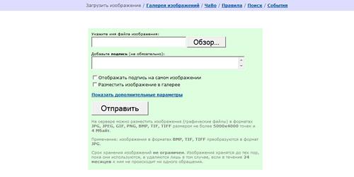 Перейти на Savepic