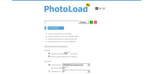 Перейти на Photoload