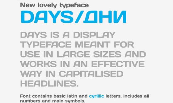 Скачать Days typeface font