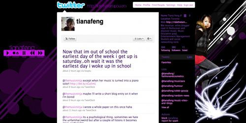 Перейти на @tianafeng