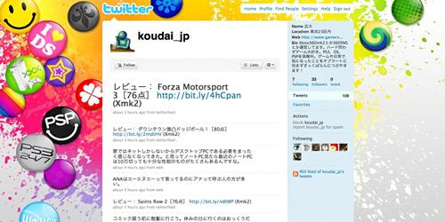 Перейти на @koudai_jp