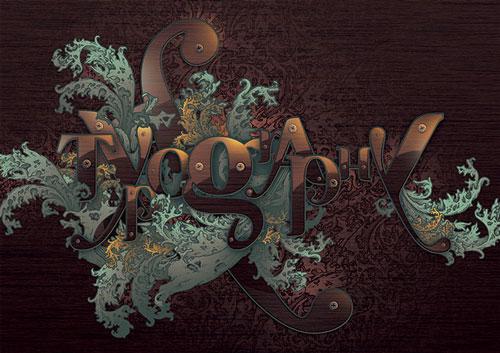Перейти на Typographic-Illustration