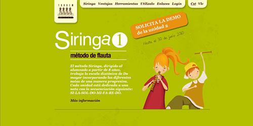 Перейти на Siringa