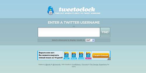 Перейти на Tweet oclock