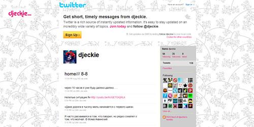Перейти на @djeckie
