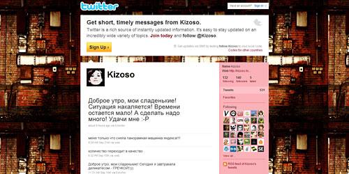 Перейти на @Kizoso