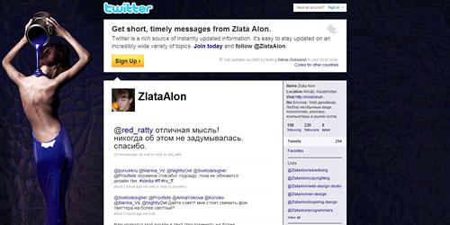 Перейти на @ZlataAlon