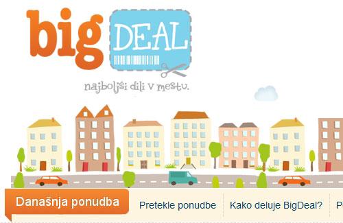 Перейти на Big Deal