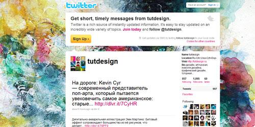 Перейти на @tutdesign