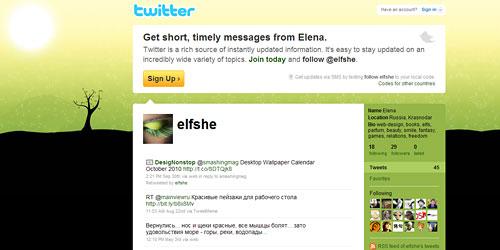 Перейти на @elfshe