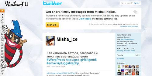 Перейти на @Misha_Ice