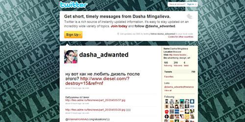 Перейти на @dasha_adwanted