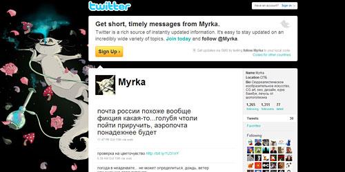 Перейти на @Myrka