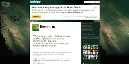Перейти на @Eremin_us