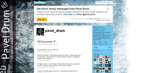 Перейти на @pavel_drum