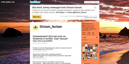 Перейти на @Dictum_factum