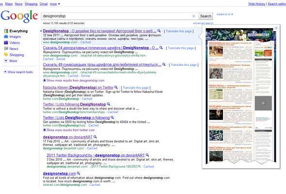11 основных трендов в веб-дизайне в 2011 году по версии Webdesignledger