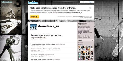 Перейти на @stormdance_ru