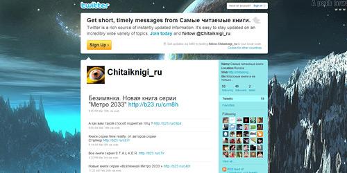 Перейти на @Chitaiknigi_ru