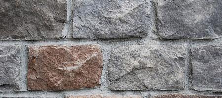 Скачать Текстура кирпичной стены