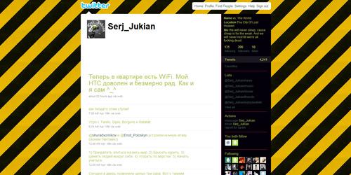 Перейти на @Serj_Jukian