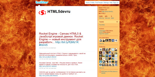 Перейти на @HTML5devru