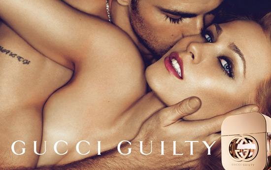 Перейти на Gucci Guilty: Laying down