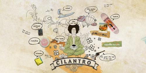 Перейти на Cilantro Cafe