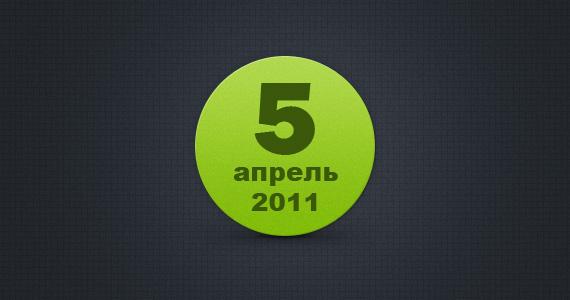 Создаем в фотошопе круглую зеленую кнопку с надписью тиснением