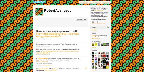 Перейти на @RobertAvanesov