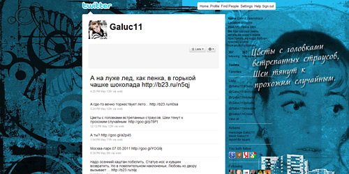Перейти на @Galuc11