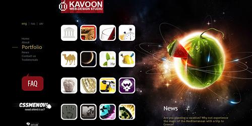 Перейти на Kavoon