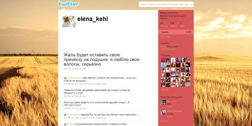 Перейти на @elena_kehl