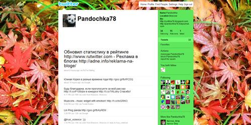 Перейти на @Pandochka78