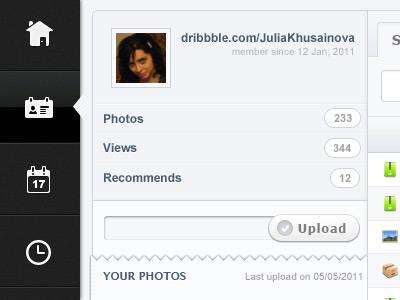 Перейти на PhotoOcean iPad view