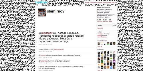 Перейти на @olsmirnov