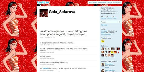 Перейти на @Gala_Safarova