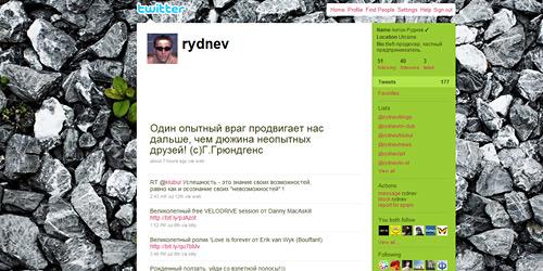 Перейти на @rydnev
