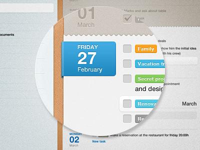 Перейти на planner app