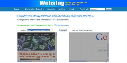 Перейти на Webslug