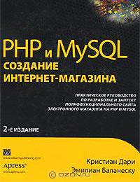 10 полезных книг о wordpress, создании сайтов и веб-программировании