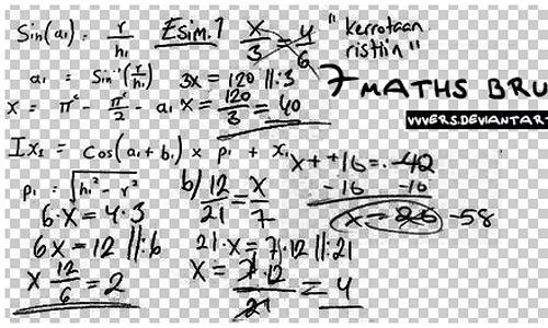 Скачать 7 maths brushes by vers