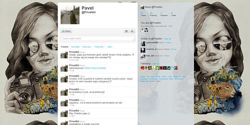 Перейти на @Privetikii
