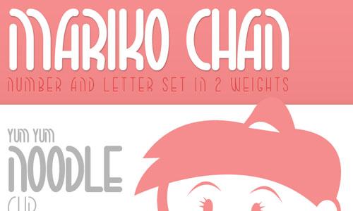 Mariko Chan