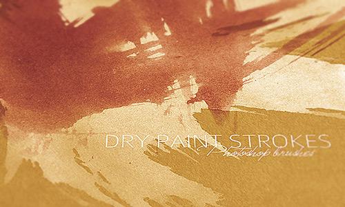 Скачать WG Dry Paint Strokes vol1