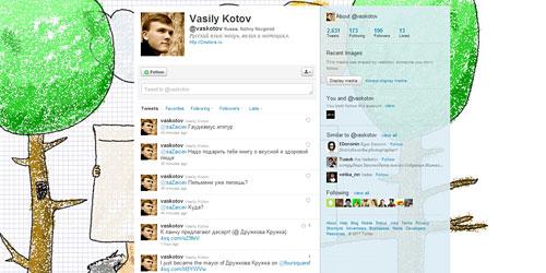 Перейти на @vaskotov